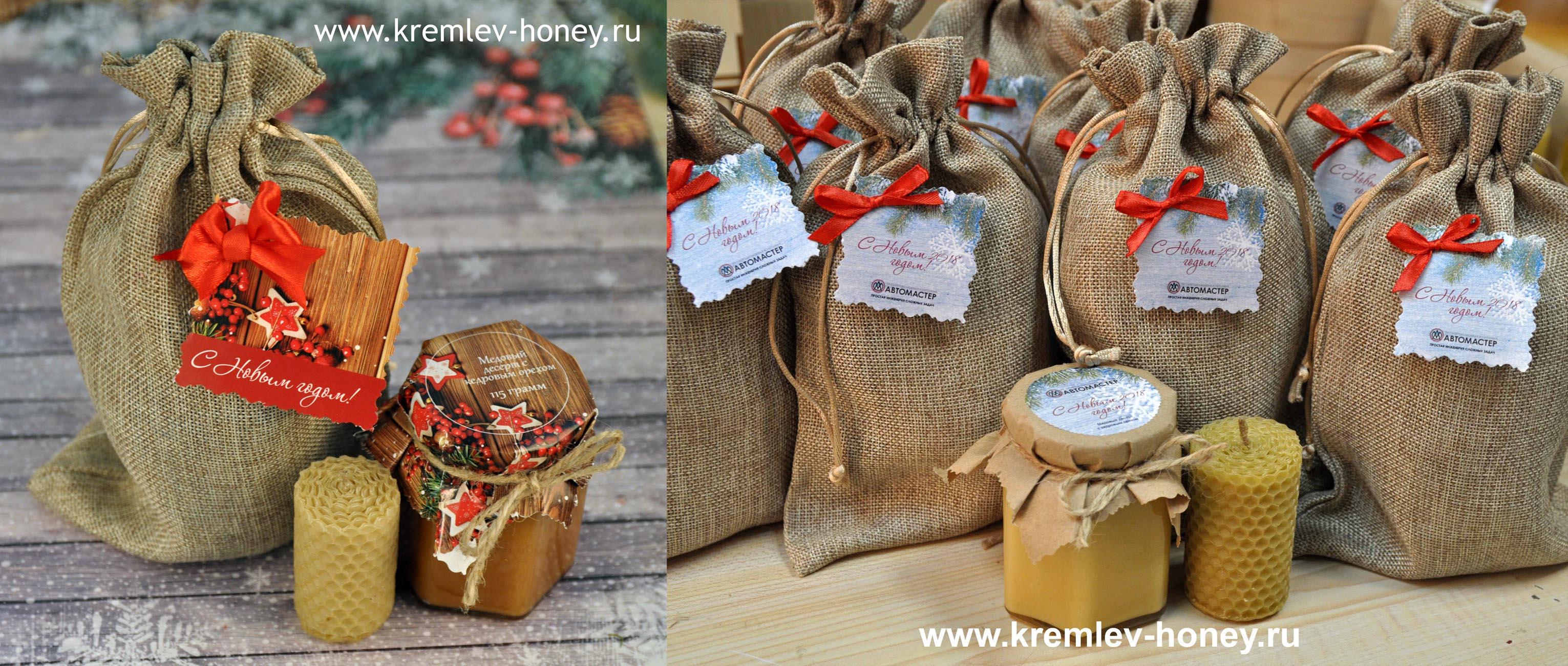 Екатеринбург подарки сувениры 42