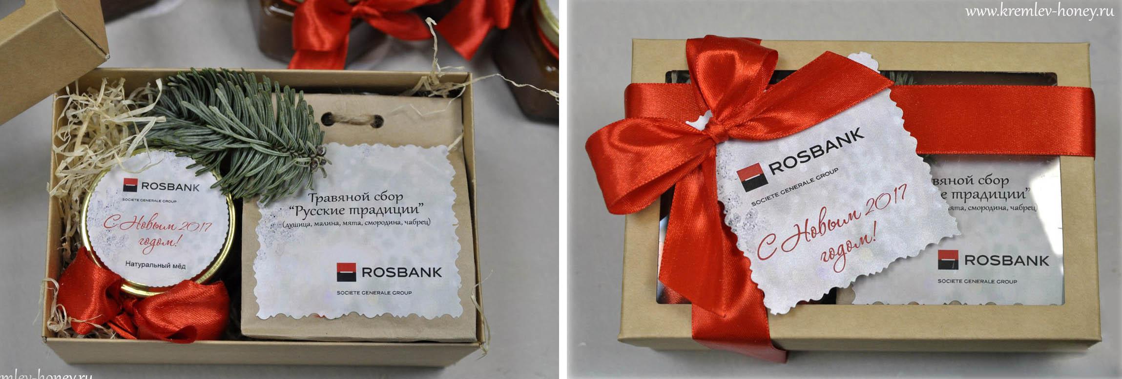 Корпоративные подарки от партнеров 257