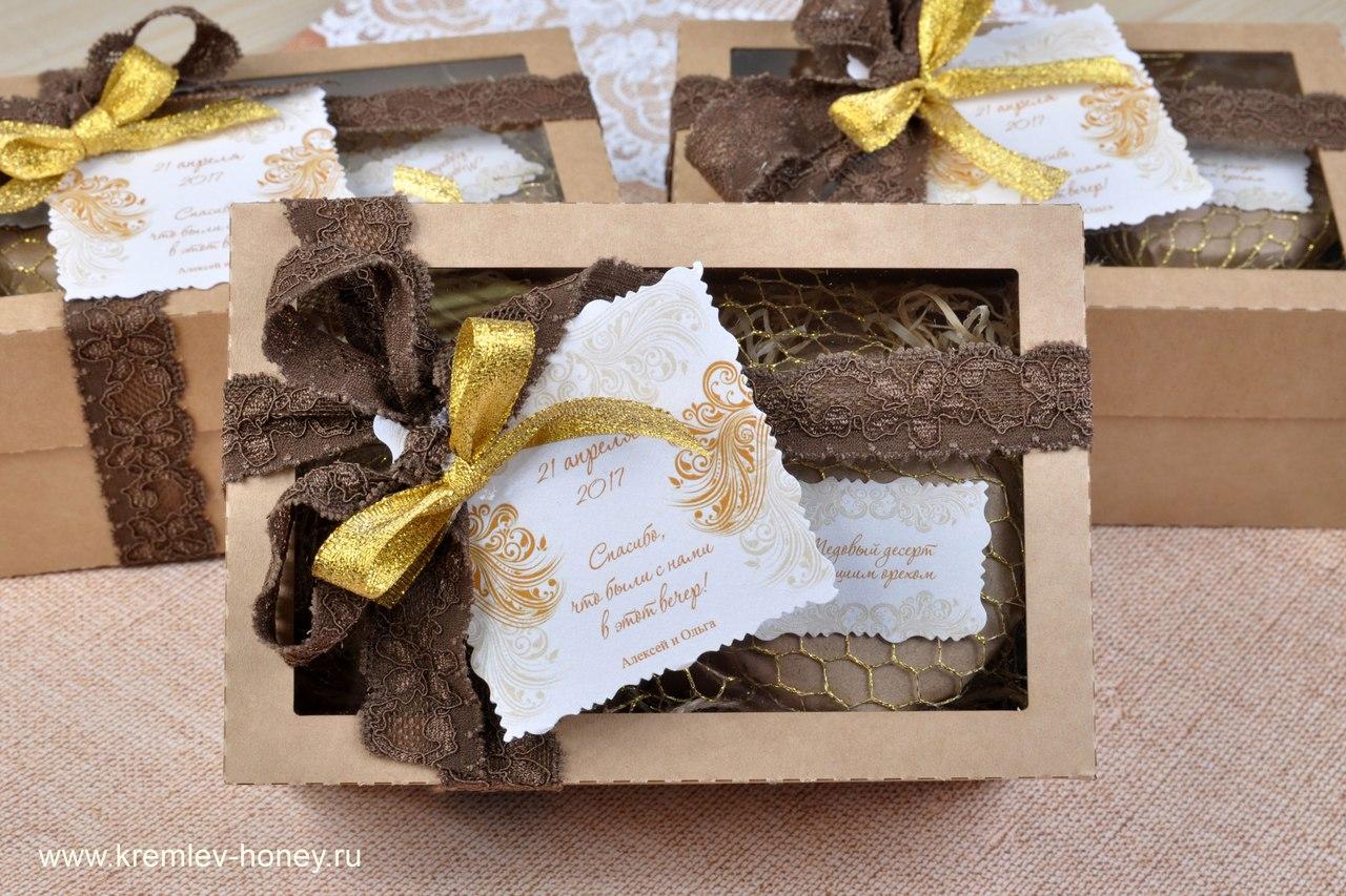 Шуточные поздравления на свадьбу с вручением подарков 41