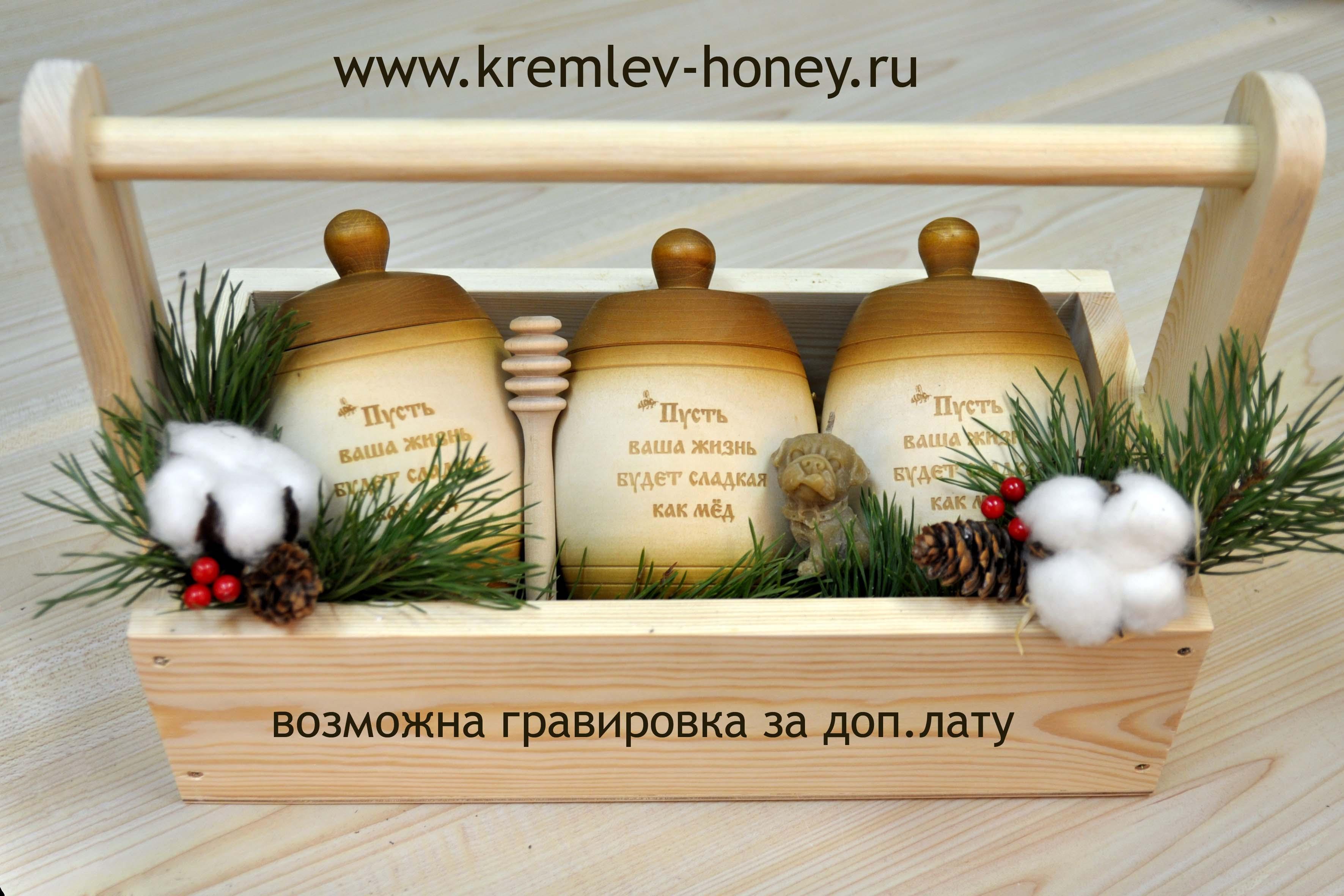 Набор меда в подарок екатеринбург 51